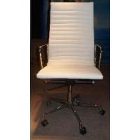 Buy cheap Eames Office Chair in White Leather (Z0038) from wholesalers