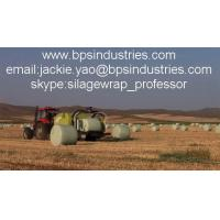 Buy cheap silage film,silage wrap,silage stretch film from wholesalers