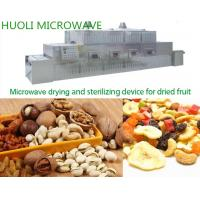 Buy cheap Microwave Food Sterilization Equipment / Dried Fruit Sterilizing Equipment from wholesalers