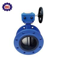 Buy cheap Best Selling Factory Direct Sale Double Flanged Butterfly Valve with Worm Gear from wholesalers
