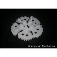 Buy cheap Precision Gears Plastic Compound Gear ,  Injected Mould for Massage Chair from wholesalers