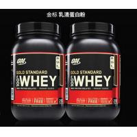 Buy cheap (OEM )80% whey protein nutritional supplement strong muscle whey protein powder from wholesalers