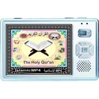 Buy cheap Digital Quran Player of KL-9600s from wholesalers