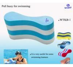 Buy cheap Pull buoy,swim pull buoy,swim kick board,swimming borad,swimming products from wholesalers