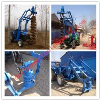 Buy cheap Earth Drill/Deep drill, factory Earth Excavator/pile driver from wholesalers