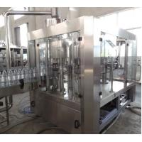 Buy cheap Full Automatic 3 in 1 Small Bottle Drinking Water Filling Bottling Machine from wholesalers