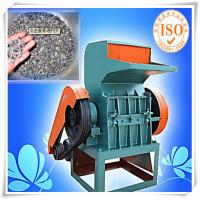 Buy cheap Scrap metal crusher for sale from wholesalers