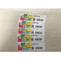 Buy cheap 32/64 Bits Media Windows 10 Home Windows COA Sticker For PC / Laptop / Tablet from wholesalers