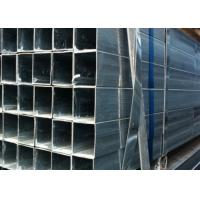 Buy cheap Pre Galvanized Square Tubing , 0.5mm - 5.75mm Thickness ERW Steel Tube from wholesalers