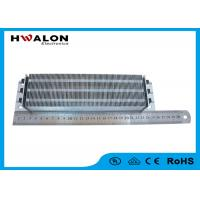 Buy cheap Good Dissipation 1000W PTC Fin Air Heater Aluminum Wire Wound Resistor For Kennel Heating from wholesalers