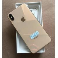 Buy cheap 20% OFF Discount Apple iPhone XS MAX 256GB – All Colors – GSM & CDMA UNLOCKED – Brand New – 30 Day Return Policy from wholesalers