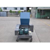 Buy cheap 1250kg Plastic Crushers Recycling , Easy Cleaning Recycling Plastic Crusher from wholesalers