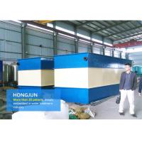 Buy cheap Sugar Mill Package Water Treatment Plant 220V / 380V Easy Transportation from wholesalers