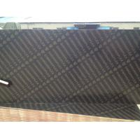 Buy cheap Black Film Faced Marine Plywood/Concrete Shuttering Plywood/Construction Plywood For Concrete from wholesalers
