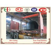 Buy cheap Capacity 20 ton Melting Kettle Castings EB4072 product
