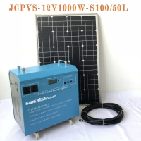 Buy cheap 400*248*410mm 12V IP21 1kw Off Grid Solar System from wholesalers
