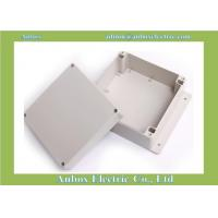 Buy cheap 160*160*90mm IP65 ABS plastic junction box with flange wall-mounted box factory from wholesalers