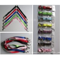 Buy cheap Nylon Two Headed Pet Collar Belt from wholesalers