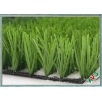 Buy cheap 60mm Pile Height Football Synthetic Turf / Artificial Grass FIFA 2 Standard from wholesalers