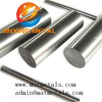 Buy cheap Good quality Lowest Price tungsten alloy bar,tungsten wire, tungsten plate polished manufacturer from wholesalers