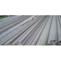Buy cheap 100mm Stainless Steel Tubing with Nickel , 200 / 201 Stainless Steel Pipe from wholesalers