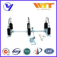 Buy cheap Safety Rocking Type Electrical Disconnect Switches , Disconnectors High Voltage GW2-11 from wholesalers