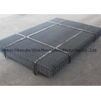 Buy cheap Mining / Coal Steel Vibration Crimped Woven Wire Mesh For Vibrating Screen from wholesalers