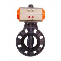 Buy cheap DYDF series single door pneumatic butterfly valve single door butterfly valve pneumatic shut-off and throttling valve from wholesalers