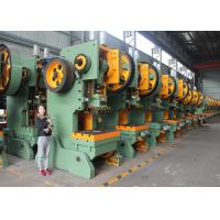 Buy cheap 40 Ton Automatic Power Press Machine For Aluminium Sheet from wholesalers