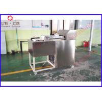 Buy cheap Electrical Food Pellet Making Machine , Industrial Dog Food Processing Equipment from wholesalers