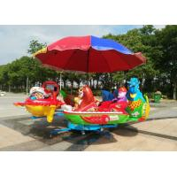 Buy cheap Revolving carrousel, revolving flying chair,Ferris wheel,Outdoor playground game machine in park Children play game toys from wholesalers