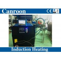 Buy cheap Induction Post Weld Heat Treatment Machine for Stainless Steel Pipes from wholesalers