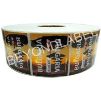Buy cheap Full Color Wrap Around Custom Lighter Labels for Cigarette Packing from wholesalers