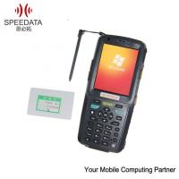 SM-621B IP65 Rugged Windows Mobile Fingerprint Scanner with SIM Card Slot