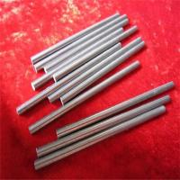 Buy cheap Tungsten Alloy dart product