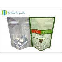 Buy cheap Food grade Moisture Barrier Plain Stand Up Pouches Back Foil Spices Packing product