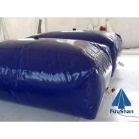 Buy cheap Fuushan Recycled Folding TPU/PVC Water Tank Truck For Drinking from wholesalers