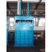 Buy cheap used clothes baling press machine from wholesalers