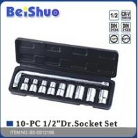 Buy cheap steel with chromed material 10pcs Socket Wrench Set hand tool from wholesalers