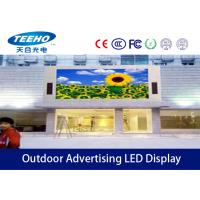 Buy cheap Fixed Aluminum PH6 Outdoor Advertising SMD LED Display Billboard 10000K , 1600 W / M2 from wholesalers