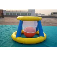 Buy cheap Giant Inflatable Basketball Hoop For Pool , Children Airtight Blow Up Pool Floats from wholesalers