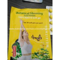 Buy cheap Natural MZT Meizitang Yellow Botanical Slimming Gold Soft Gels Slimming Meizit Gold Weight Loss Capsules from wholesalers