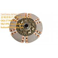 Buy cheap Kioti, T5189-14301  CLUTCH DISC from wholesalers