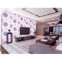 Buy cheap 70cm width high quality fireproof,waterproof and mould proof  PVC vinyl wallpaper from wholesalers