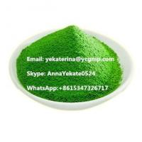 Buy cheap High Quality and Purity Pharma Raw Materials Green Powder CAS 548-62-9 Crystal Violet  with Competitive Price from wholesalers