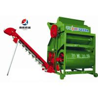 Buy cheap Agriculture machinery automatic mini peanut picker peanut harvester for sale from wholesalers