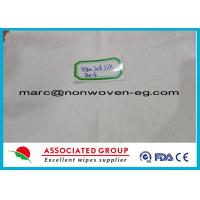 Buy cheap Spunlace Non Woven Fabric / Spunlace Nonwoven Fabric 35gsm 100% Silk from wholesalers