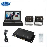 Buy cheap Mini Sd Card 2 Channel Vehicle Security Camera System Kit with HD Camera Monitor from wholesalers