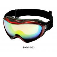 Buy cheap Rotatable Side Buckle Compatible with Helmets PC + UV and TPU Snow Boarding Goggles from wholesalers