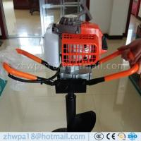 Buy cheap Export standard Ground Drill Earth Auger Mini Earth Drill from wholesalers